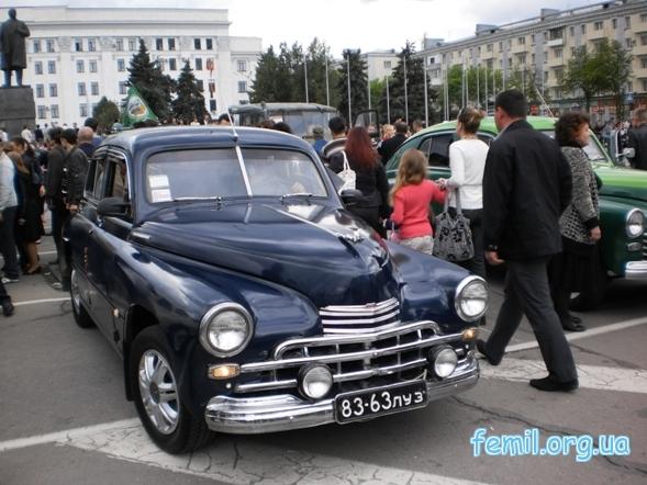 Выставка ретро-автомобилей, Победа
