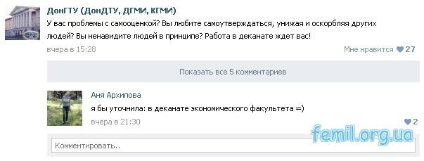 Скрин записи вКонтакте