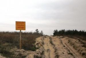 """Знак """"Заповедник проход проезд запрещен"""""""