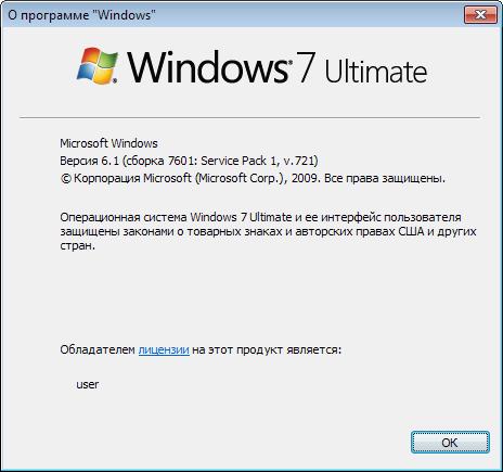 """О программе """"Windows"""""""