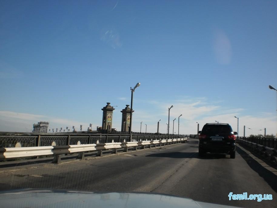 Дорога в Кременчуге