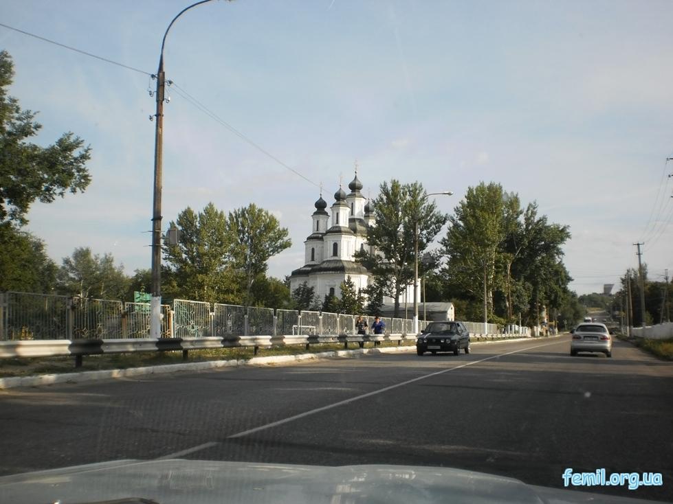 Церковь в Изюме