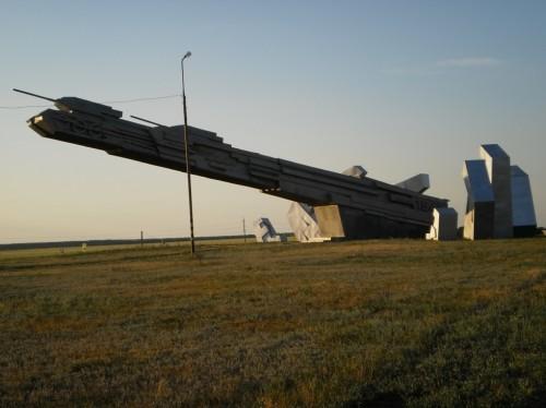 Памятник Великой Отечественной Войне