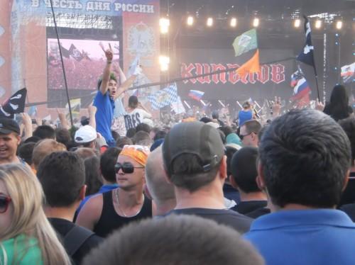 Выступление группы Кипелов