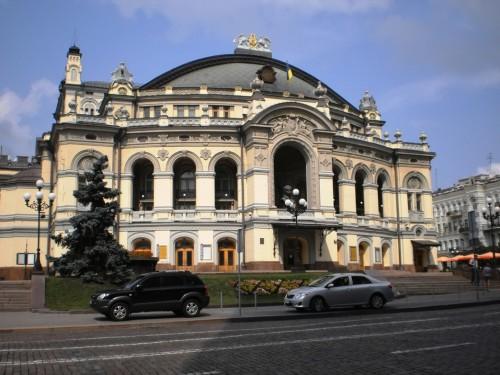 Театр им. Т.Г. Шевченко