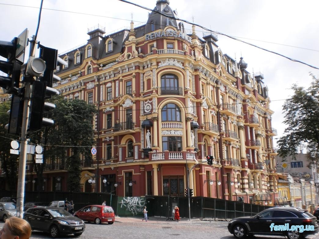Гостиница Ренесанс