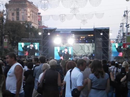 Выступление коллектива Братья Карамазовы