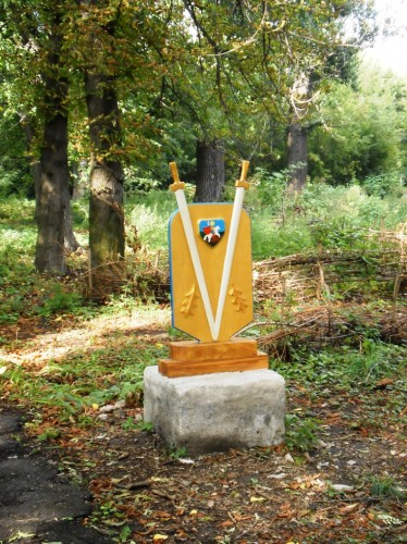 Деревянная стойка подарка в Селезневском парке