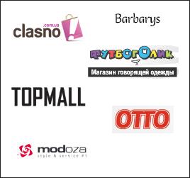 Логотипы магазинов