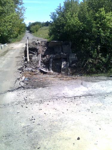 Частично разрушенный мост