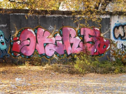 Граффити в Алчевске