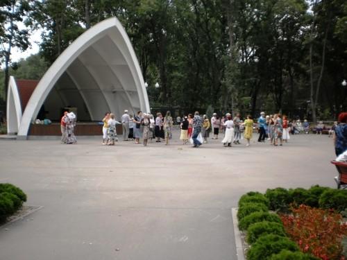 Харьков. Парк Горького. Танцы