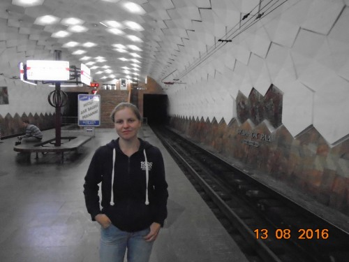 Подземная станция трамвая, Кривой Рог