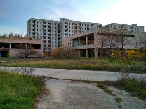Орбита, Чигиринский район
