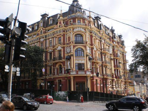 Доходный дом Сироткина, Киев