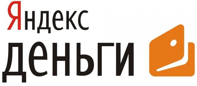 яндекс-деньги логотип