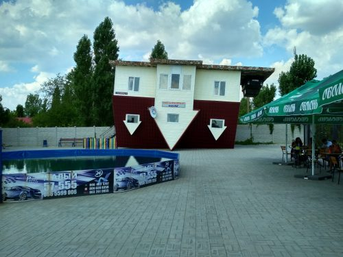 Перевернутый дом, Скадовск