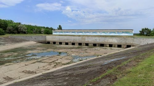 Засохший канал Днепр-Ингулец